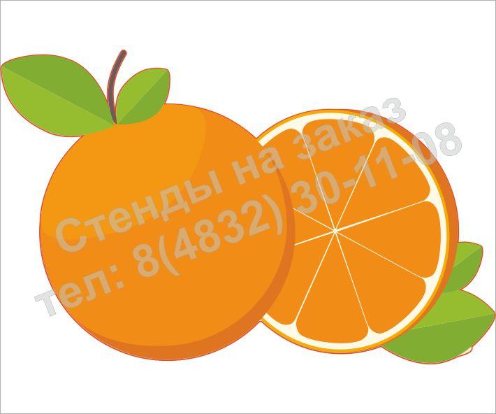 """Панно """"Апельсин"""""""