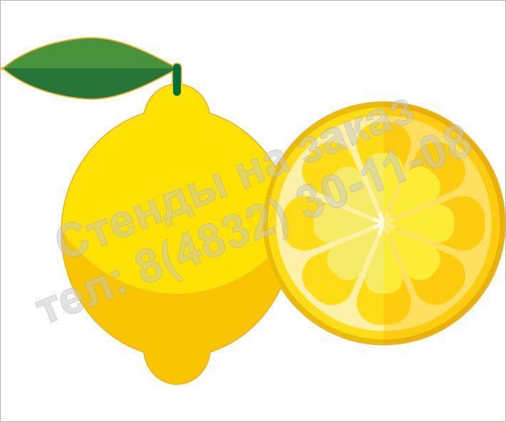 """Панно """"Лимон"""""""