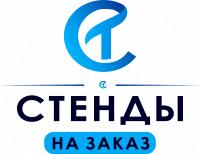 logo ste - Список желаний