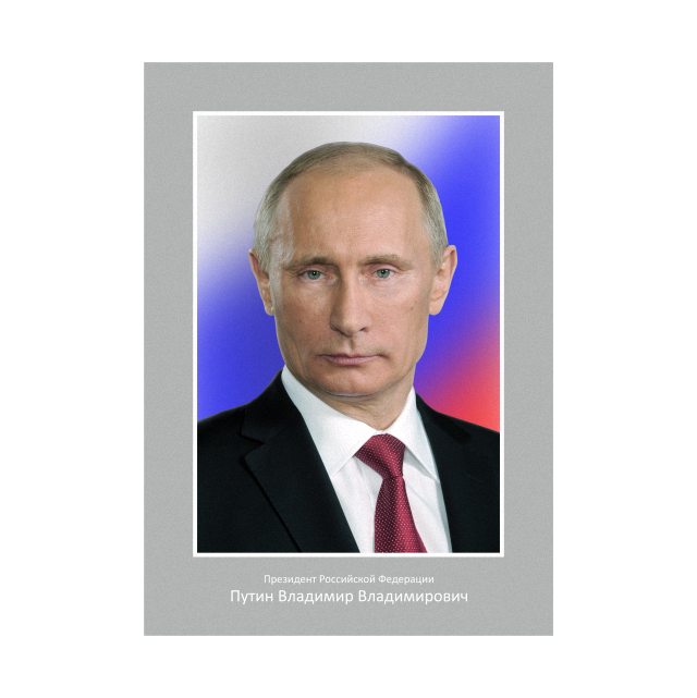 portrety v kabinet - Главная
