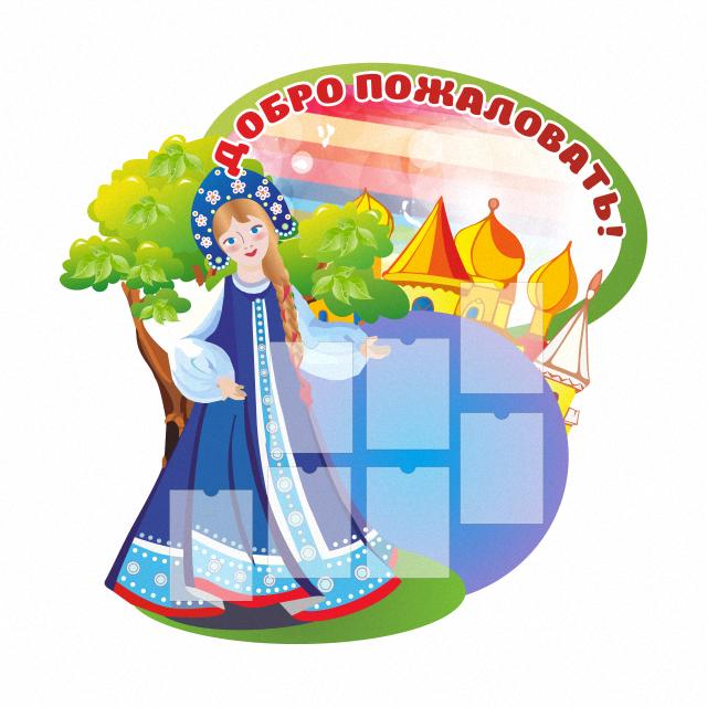 stendy dlya sada - Главная