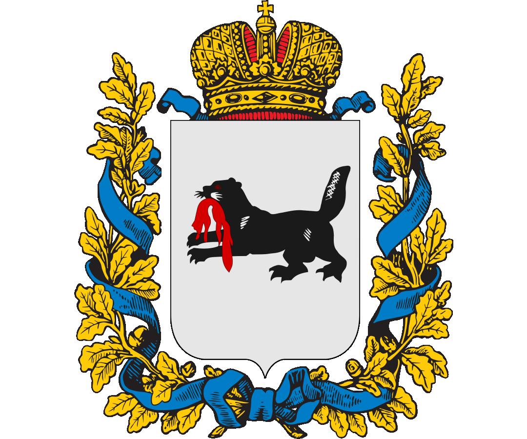 символика Иркутской области