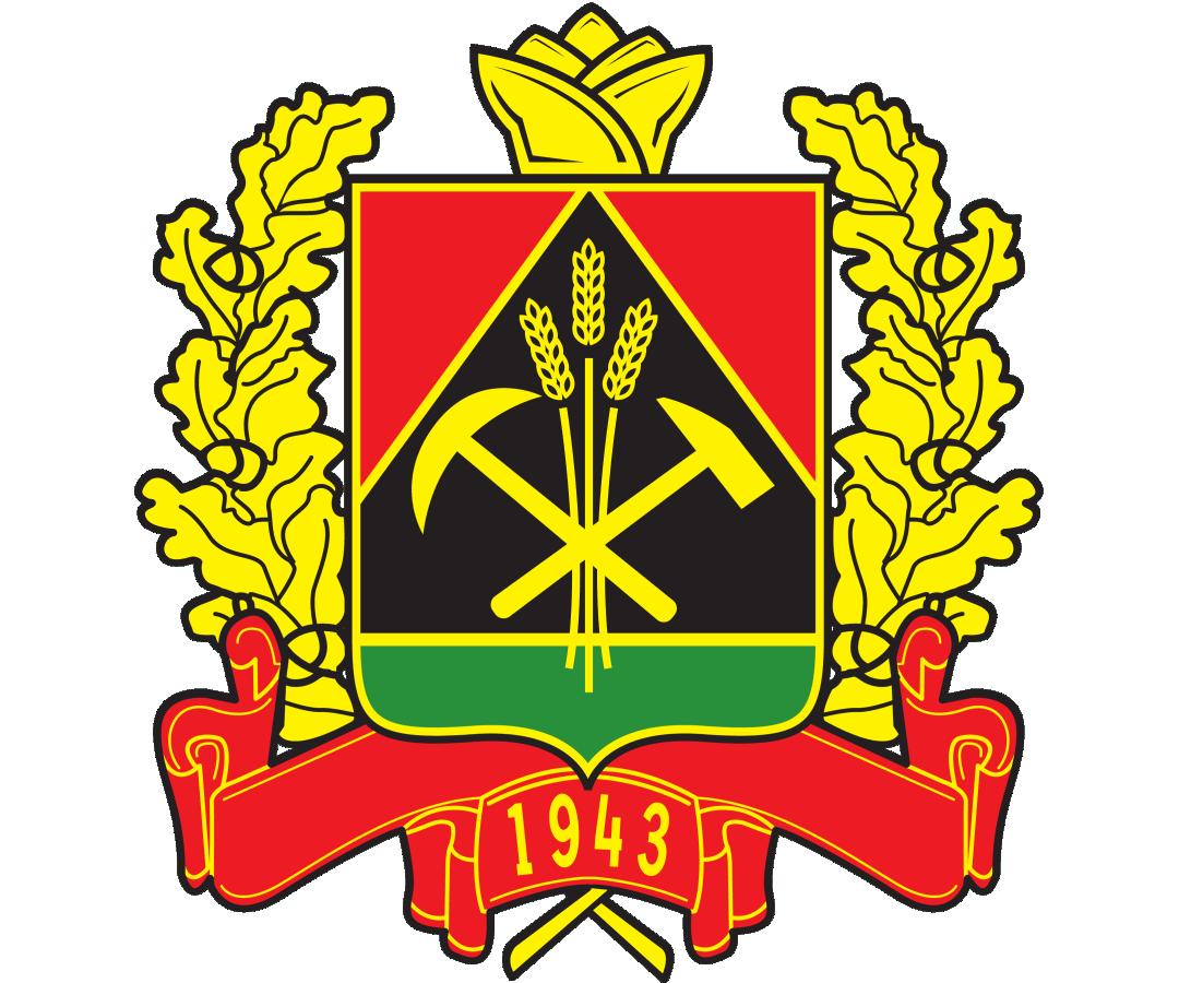 символика кемеровской области
