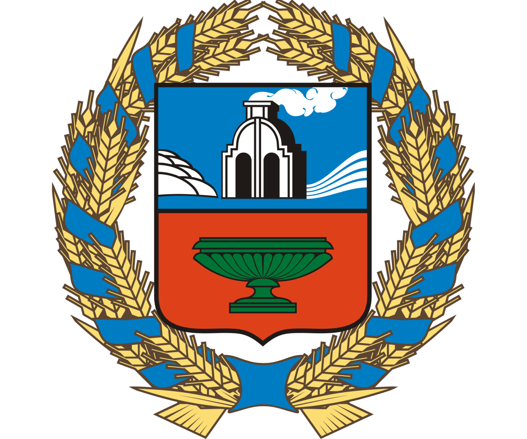 символика Алтайского края